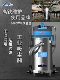 工业吸尘器工厂清洁大功率凯德威DL-3078P