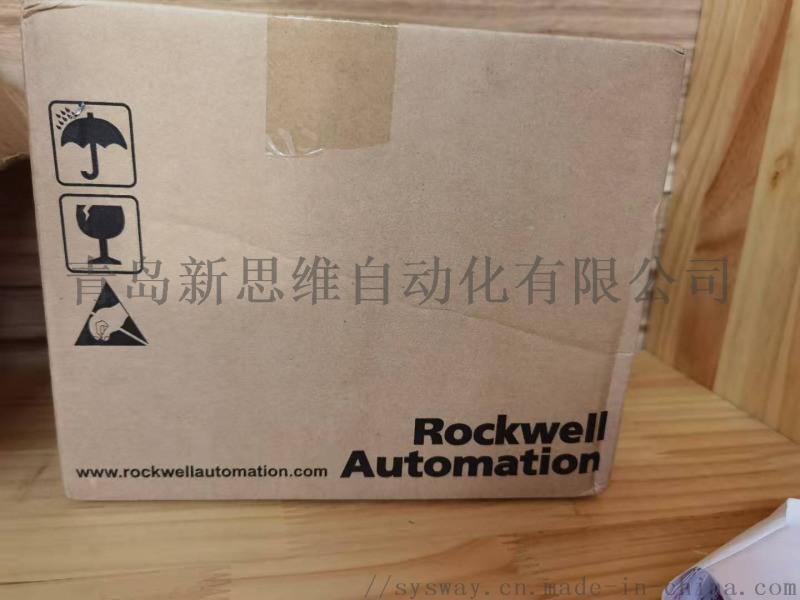 罗克韦尔|PowerFlex 4M交流变频器