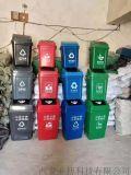 西安供應垃圾分類垃圾桶13772162470