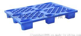 塑料托盘全新料田字塑料托盘 货架托盘塑料栈板