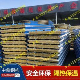 中鼎钢构 厂家直销  彩钢隔热板 铁皮岩棉板