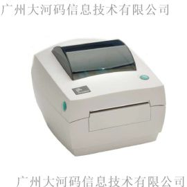 zebra GK888T 斑馬桌面型條碼標籤打印機