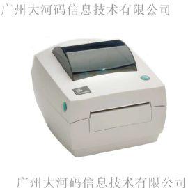 zebra GK888T 斑马桌面型条码标签打印机
