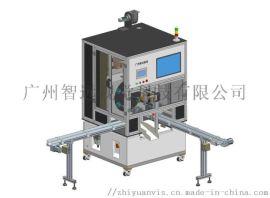 新一代软管类包装视觉检测机 VIS680-RH