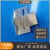 万宁-直立锁边470型固定支架-现货发货