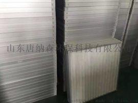 通化板式初效空气过滤器厂家 空调风柜铝框初效过滤网