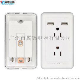 美式双位带双USB墙壁插座 美标加拿大家居墙壁插座