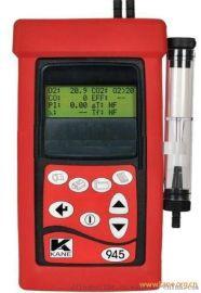 KM945 - 烟气分析仪
