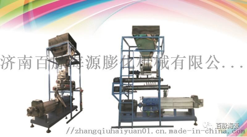 仓鼠料加工设备 仓鼠料膨化机