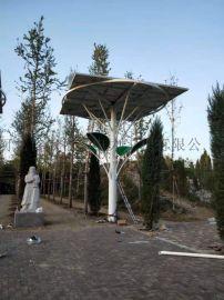 河北太阳能光伏树首信智享太阳能光伏树专业产品