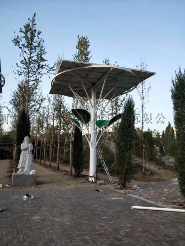 河北太陽能光伏樹首信智享太陽能光伏樹專業產品