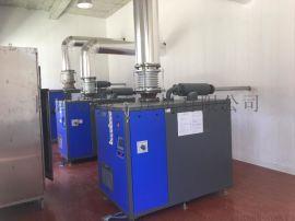 西安单级高速鼓风机 污水厂专用空气悬浮鼓风机