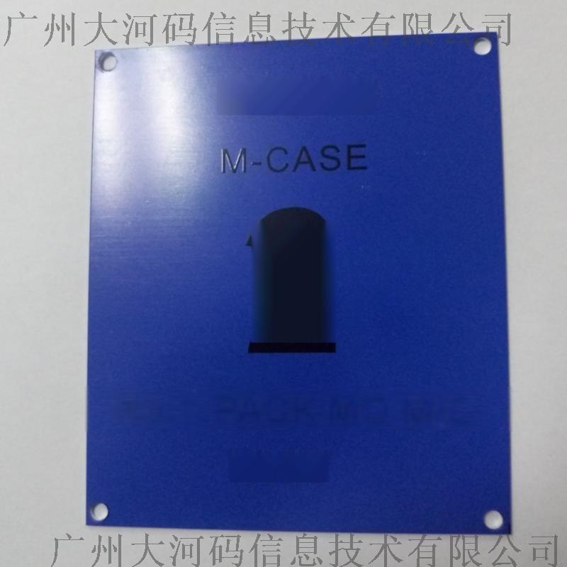 设备铭牌蚀刻点漆表面拉丝金属机械标牌铝合金条码