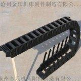 尼龙拖链加强型工程电缆保护链桥式全封闭s型  链