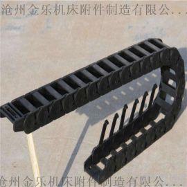 尼龙拖链加强型工程电缆保护链桥式全封闭s型坦克链