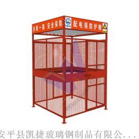 二级电箱防护棚电箱防护隔离围栏如何分类