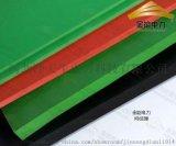 金能電力高壓絕緣膠墊3mm-12mm全國
