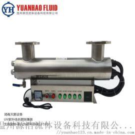 水處理殺菌消毒設備 UV紫外線除藻殺菌器