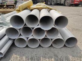 2520si2高温不锈钢管310Si2无缝钢管报价