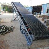 6米长双向升降皮带输送机Lj8福建卸车移动式皮带机
