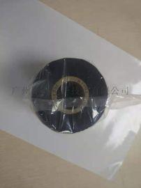 广州铭商全树脂碳带铜版纸不干胶吊牌特价