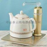 福益家全自动上水壶上水电热水壶陶瓷烧水壶电茶壶