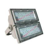 LED投光燈200W海洋王NTC9280