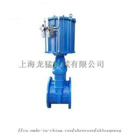 气动硬密封刀型闸阀 双作用汽缸气动闸