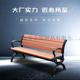室外休息椅陕西西安格拉瑞斯户外椅厂家实木靠背休息椅公园椅休闲长条扶手凳