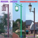 貴州鄉村民宿庭院燈,各種民宿戶外燈具款式推薦