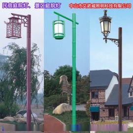 贵州乡村民宿庭院灯,各种民宿户外灯具款式推荐