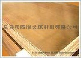 H62黄铜板,厂家现货