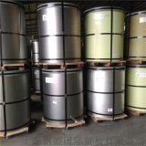 寶鋼青山瑞黃PVC覆膜彩鋼板-牆面板