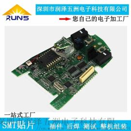PCBA电路板线路板加工smt贴片插件后焊组装