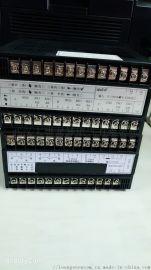 智能温控仪AI-808