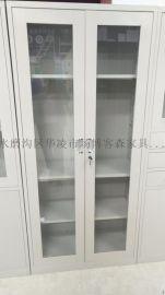 新疆博客森档案柜文件柜保密柜批发