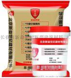 唐山代替硫磺的軌枕錨固劑生產廠家