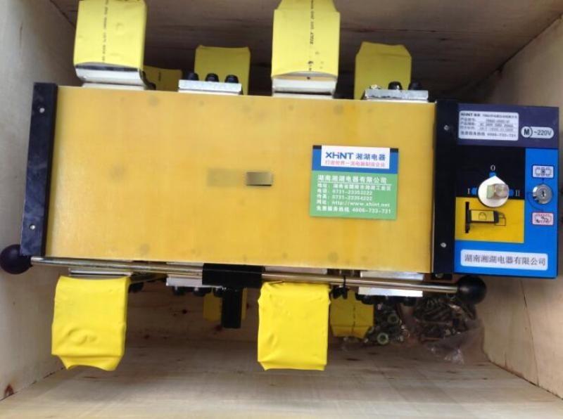 湘湖牌DZ15LD-100/390 15KW潜水泵专用保护开关/漏电缺相保护开关/漏电断相保护开关/电动机缺相漏电保护开关电子版