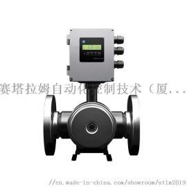 富士高精度液体超声波流量计