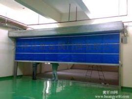 天津防火卷帘门订货厂家