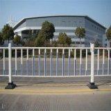 城市道路护栏 道路交通隔离护栏 道路护栏制造 护栏网
