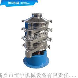 高效率振动分级过滤筛厂家,豆浆果汁用除杂振动筛