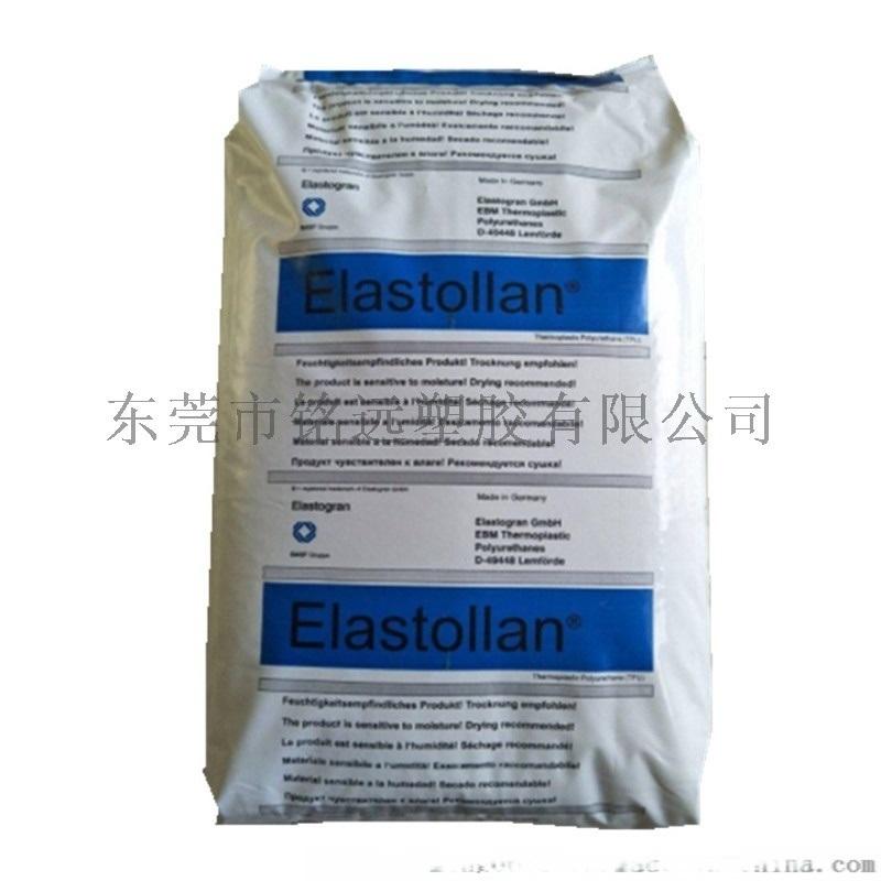高粘结力TPU 耐化学品 TPU聚醚1180A15