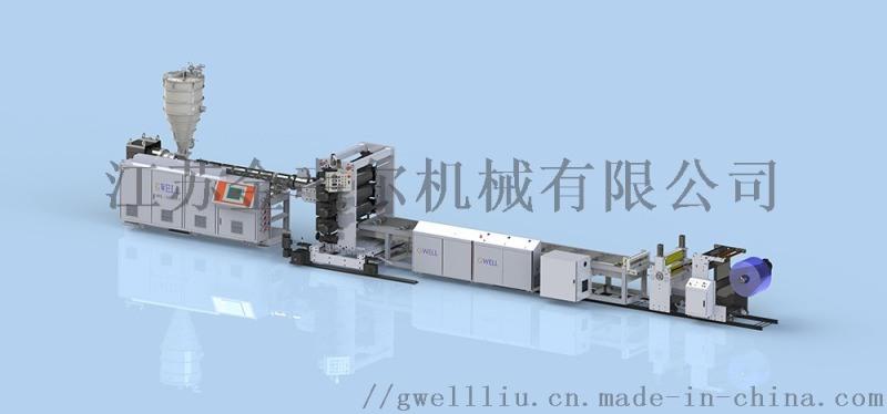 PVC超透软板生产线
