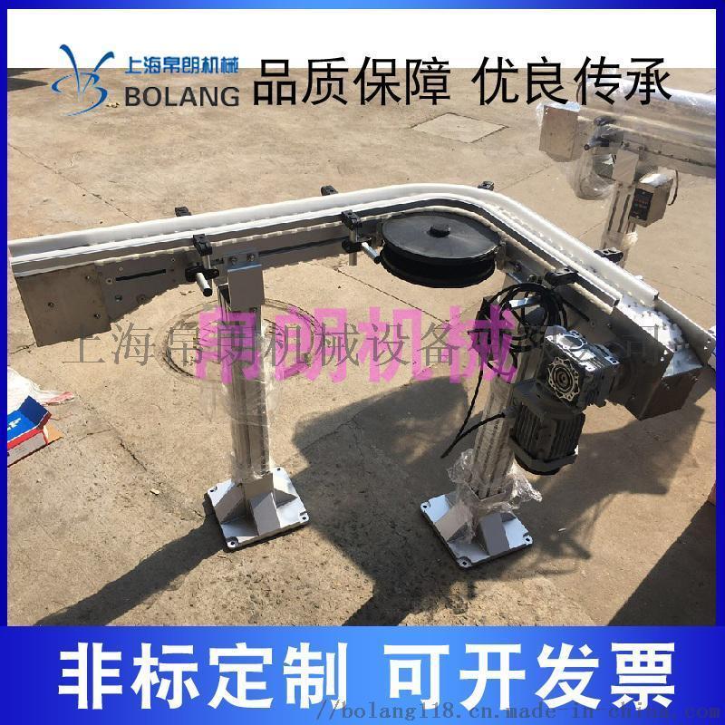 103柔性鏈板輸送機流水線