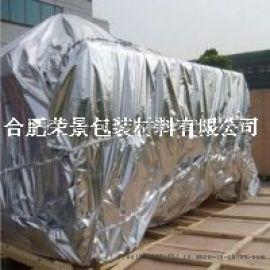 定制设备包装真空铝膜编织袋 精密机械防潮立体铝箔袋