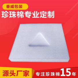 产地货源  epe珍珠棉快递包装定制厂家