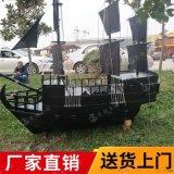 济宁仿古战船主题海盗船采购