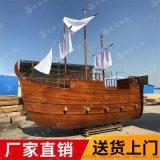 阜陽戶外吃飯的船下水包安裝