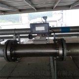 自动化气体监测涡轮流量计厂家直供